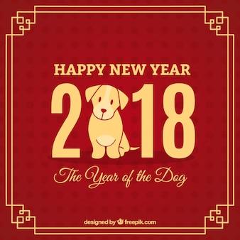 Fundo para o ano novo chinês com cachorro fofo
