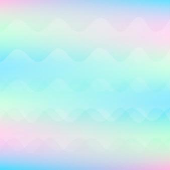Fundo pastel com padrão de linhas onduladas