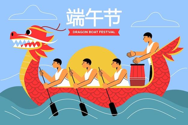 Fundo plano de barco dragão Vetor grátis