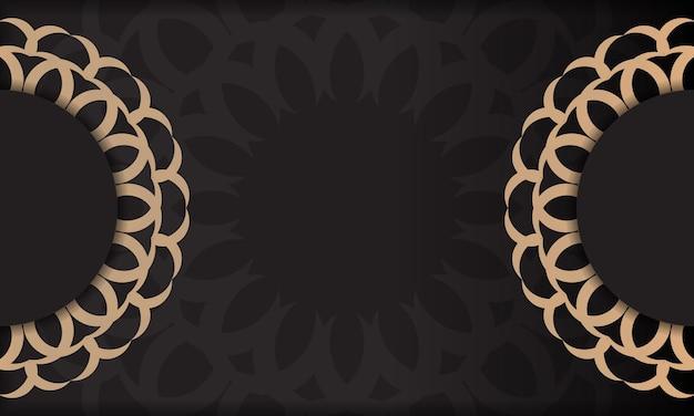 Fundo preto com ornamentos vintage de luxo e lugar para o seu texto e logotipo. design de cartão postal pronto para impressão com ornamentos vintage.