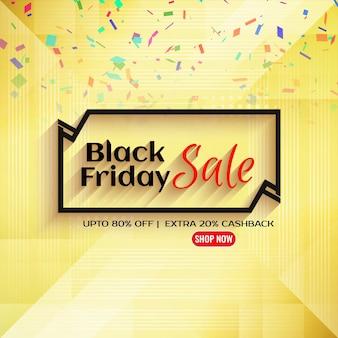 Fundo preto de venda na sexta-feira com vetor de confetes coloridos