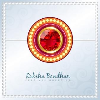 Fundo rakhi brilhante do vetor com espaço para o seu texto