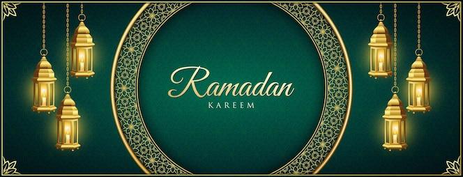 fundo ramadan kareem com ornamentos dourados e laterns