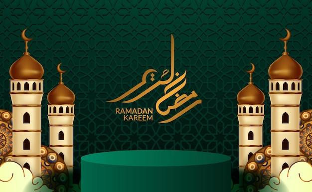 Fundo ramadan kareem com pódio de luxo 3d e lanters