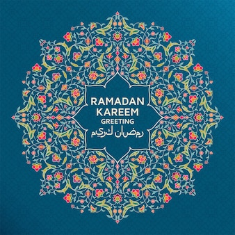 Fundo ramadan kareem. teste padrão floral árabe arabesco. ramos com flores, folhas e pétalas. tradução ramadan kareem. cartão de felicitações