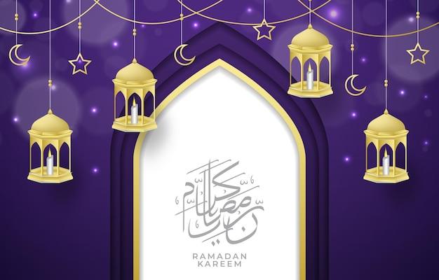 Fundo ramadan kareem