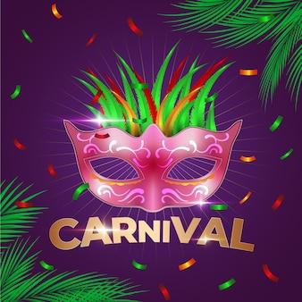 Fundo realista de carnaval com máscara