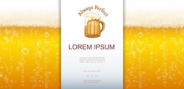 Fundo realista de cerveja lager fresca