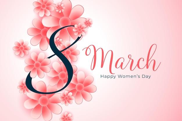 Fundo realista do cartão de comemoração do dia internacional da mulher