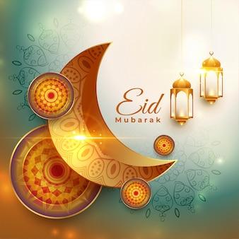 Fundo realista do festival tradicional de eid mubarak
