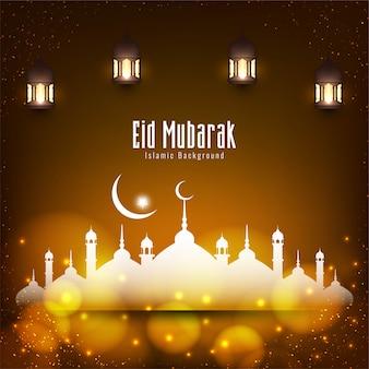 Fundo religioso abstrato do festival de eid mubarak