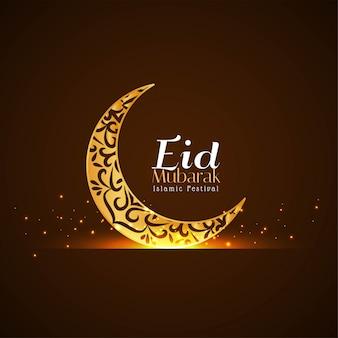 Fundo religioso decorativo abstrato de eid mubarak