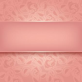 Fundo rosa decorativo