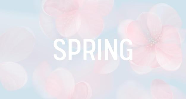 Fundo rosa pétala de sakura. banner abstrato de flores de primavera em vetor, design de desfoque floral, textura de papel de parede, pano de fundo de conceito de natureza delicado, capa de bokeh de flor de verão