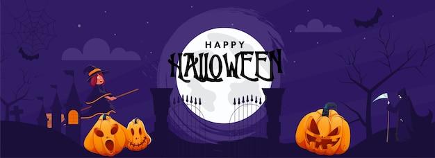 Fundo roxo de lua cheia com abóboras assustadoras, casa assombrada, bruxa dos desenhos animados e personagem do ceifador para a celebração do feliz dia das bruxas.
