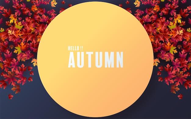 Fundo sazonal de férias de outono com folhas de outono coloridas