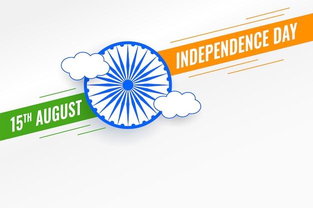 Fundo simples do dia da independência indiana 15 de agosto