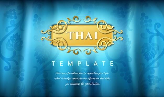 Fundo tailandês cor azul com logotipo da flor.