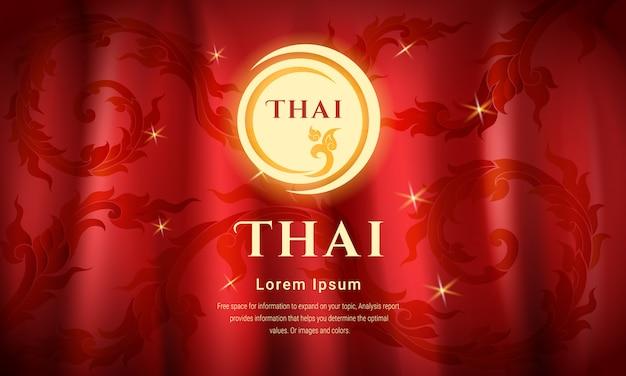 Fundo tradicional tailandês