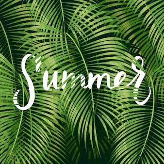 Fundo tropical com plantas da selva. padrão exótico com folhas de palmeira.