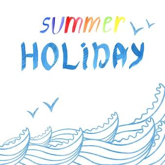 Fundo tropical de verão com ondas do mar, pássaros e letras de acuarela férias de verão. ilustração vetorial