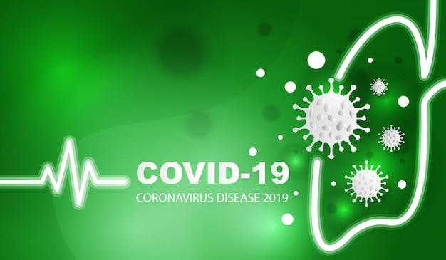 Fundo verde de coronavírus