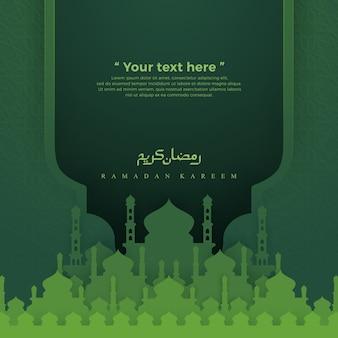Fundo verde islâmico com mesquita.