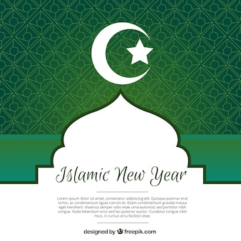 Fundo verde ornamental de ano novo islâmico
