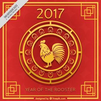 Fundo vermelho e dourado para o ano novo chinês