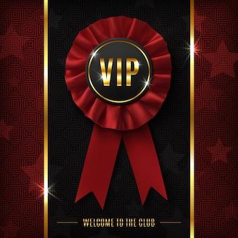 Fundo vip com fita de prêmio de tecido vermelho realista. ilustração.