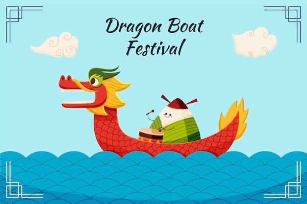 Fundo zongzi do barco dragão desenhado à mão