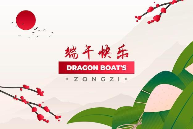 Fundo zongzi do barco dragão gradiente