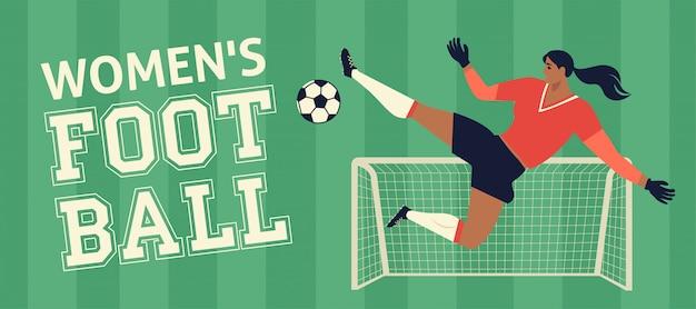 Futebol europeu da mulher, ilustração lisa do vetor do jogador de futebol.