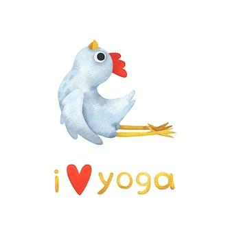 Galinha branca engraçada em ilustrações de pose de ioga com o texto eu amo ioga