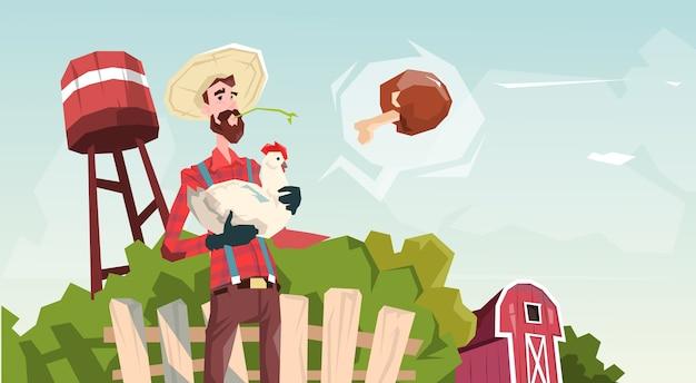 Galinha de criação de frango agricultor para fazenda de comida