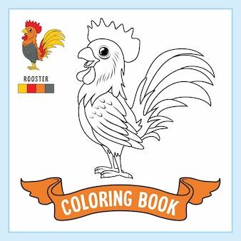 Galo para colorir livro de frango