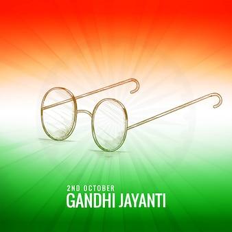 Gandhi jayanti com esboço de óculos com tema de cor indiana