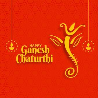 Ganesh chaturthi deseja design de cartão comemorativo
