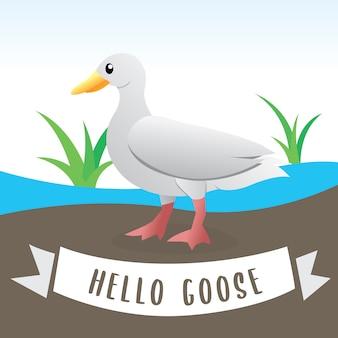 Gansos bonitos, animais de fazenda estilo cartoon plana. ilustração de ganso branco doméstico, ganso engraçado dos desenhos animados