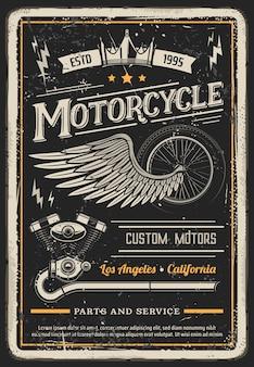 Garagem de motociclistas retrô vintage e bicicleta clássica