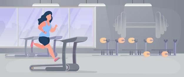 Garota gorda corre em uma esteira na academia. executando a mulher gorda no ginásio. o conceito de perda de peso e estilo de vida saudável. vetor