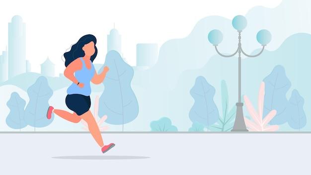 Garota gorda executa um banner. correndo mulher gorda na rua.