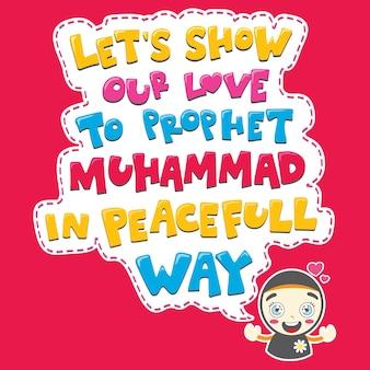 Garota muçulmana dizer sua ilustração de amor