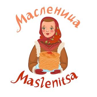 Garota russa com um lenço na cabeça segura um prato com panquecas isoladas em um fundo branco. a inscrição em russo maslenitsa.