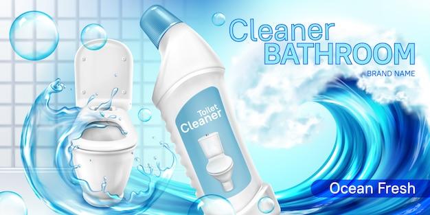 Garrafa de limpador de banheiro na onda de água, ilustração para embalagem do produto