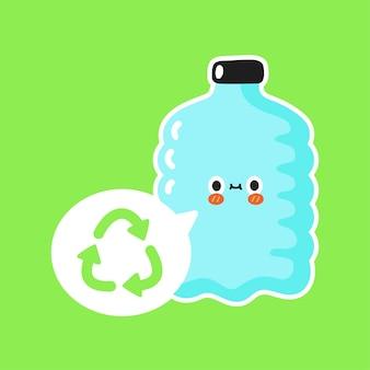 Garrafa de plástico fofa com sinal de reciclagem no balão de fala