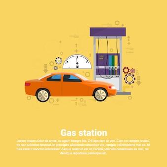 Gas gas station automóvel serviço