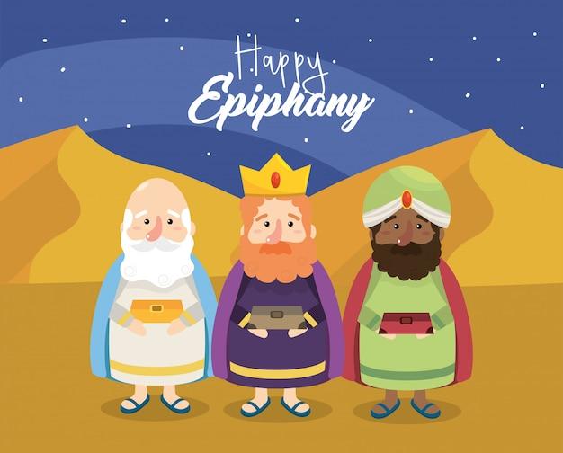 Gaspar com melchior e balthazar para feliz epifania