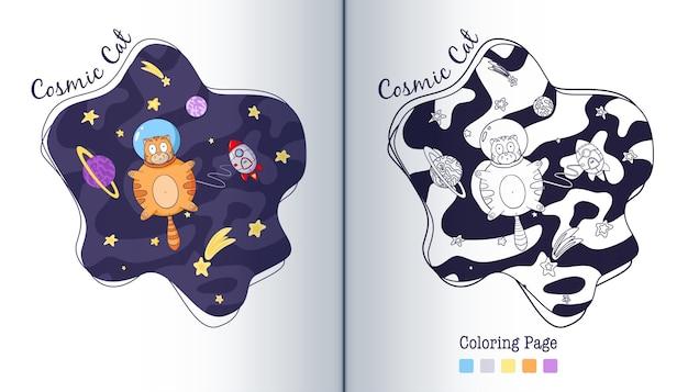 Gato astronauta voando com foguete na página para colorir do espaço. estilo de desenho animado. mão desenhada engraçado cosmonauta animal com ilustração de crianças de nave espacial. vetor premium