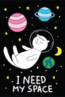 Gato bonito astronauta mão desenhada para camiseta